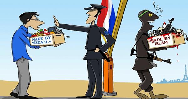 French boycott 1