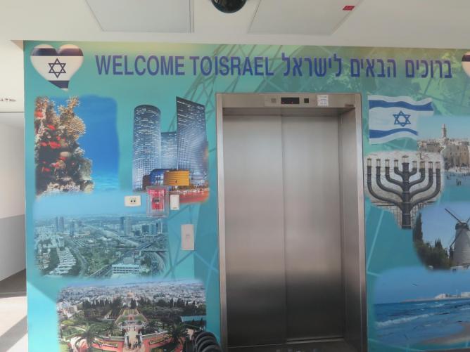 Israel 363
