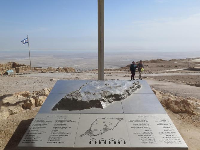 Israel 439