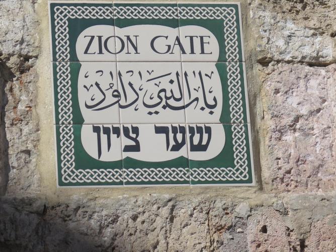 Israel 509