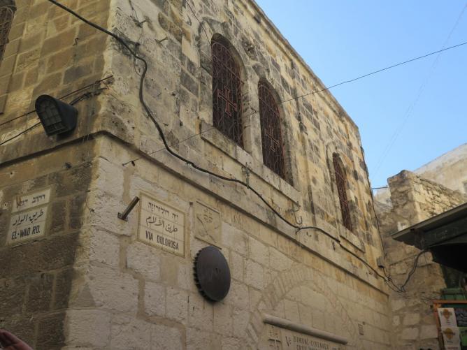 Israel 539