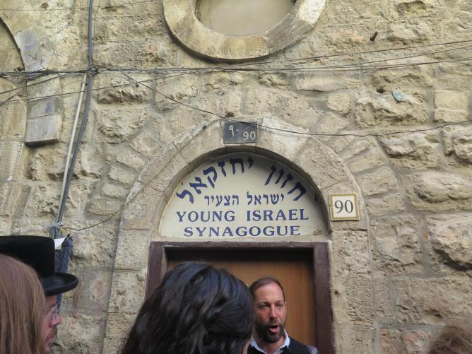 Israel 543